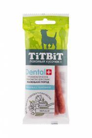 Тит Бит ДЕНТАЛ+ Палочка с телятиной для собак маленьких пород