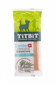 Тит Бит ДЕНТАЛ+ Снек с бараниной для собак маленьких пород