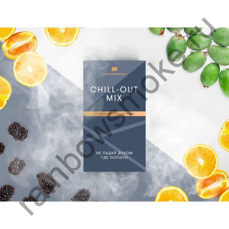 Табак Шпаковского 40 гр - Chill-Out Mix (Смесь для Чиллаута)