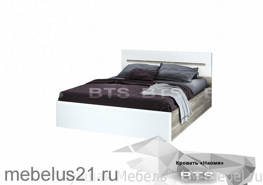 Кровать 1,6 Наоми