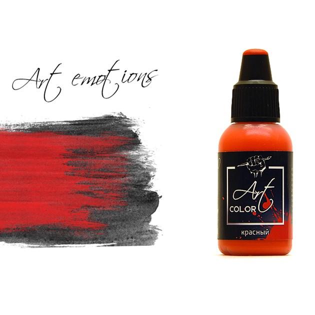 Краска Art Color красный (red)