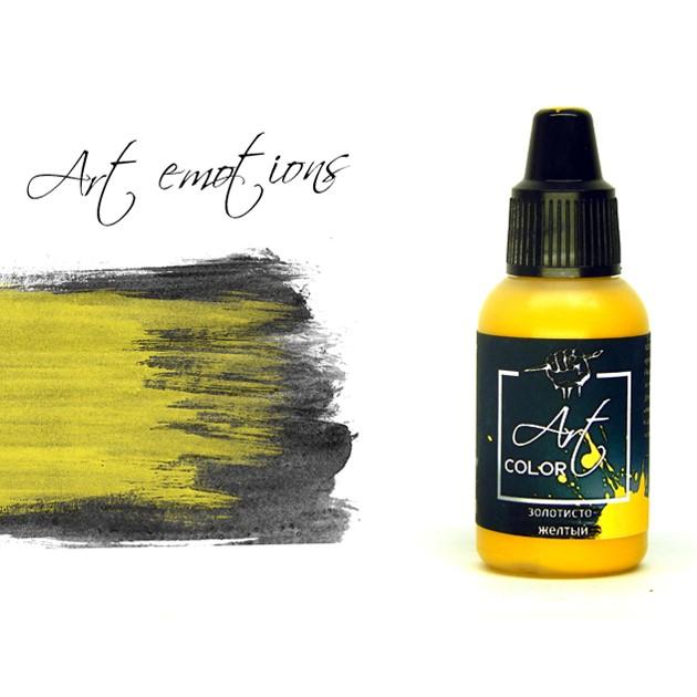 Краска Art Color золотисто-желтый (golden yellow)