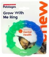 """Petstages  """"ОРКА кольцо - растем вместе"""" Игрушка для собак мультиповерхность, 15 см"""