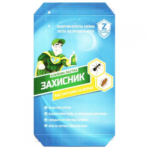 """Клеевая ловушка """"Защитник"""" от Ukravit, Украина"""