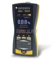 ИВН-3003 версия 2.0 - Анализатор влажности нефтепродуктов