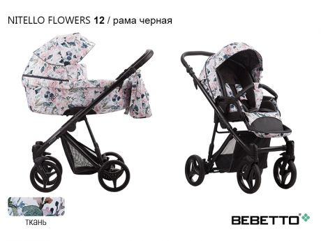 Коляска 3 в 1 Bebetto Nitello FLOWERS
