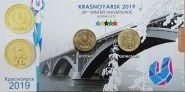 10 рублей 2018 г. Всемирная зимняя универсиада 2019 года в г. Красноярске, UNС в буклете