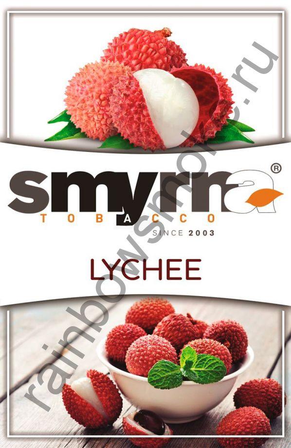 Smyrna 1 кг - Lychee (Личи)