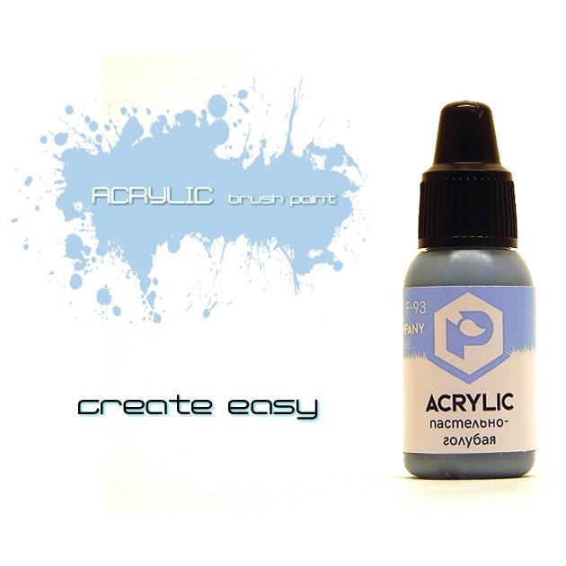 Краска Acrylic пастельно-голубая (Pastel blue)
