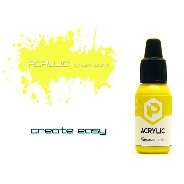 Краска Acrylic желтая сера (Yellow sulfur)