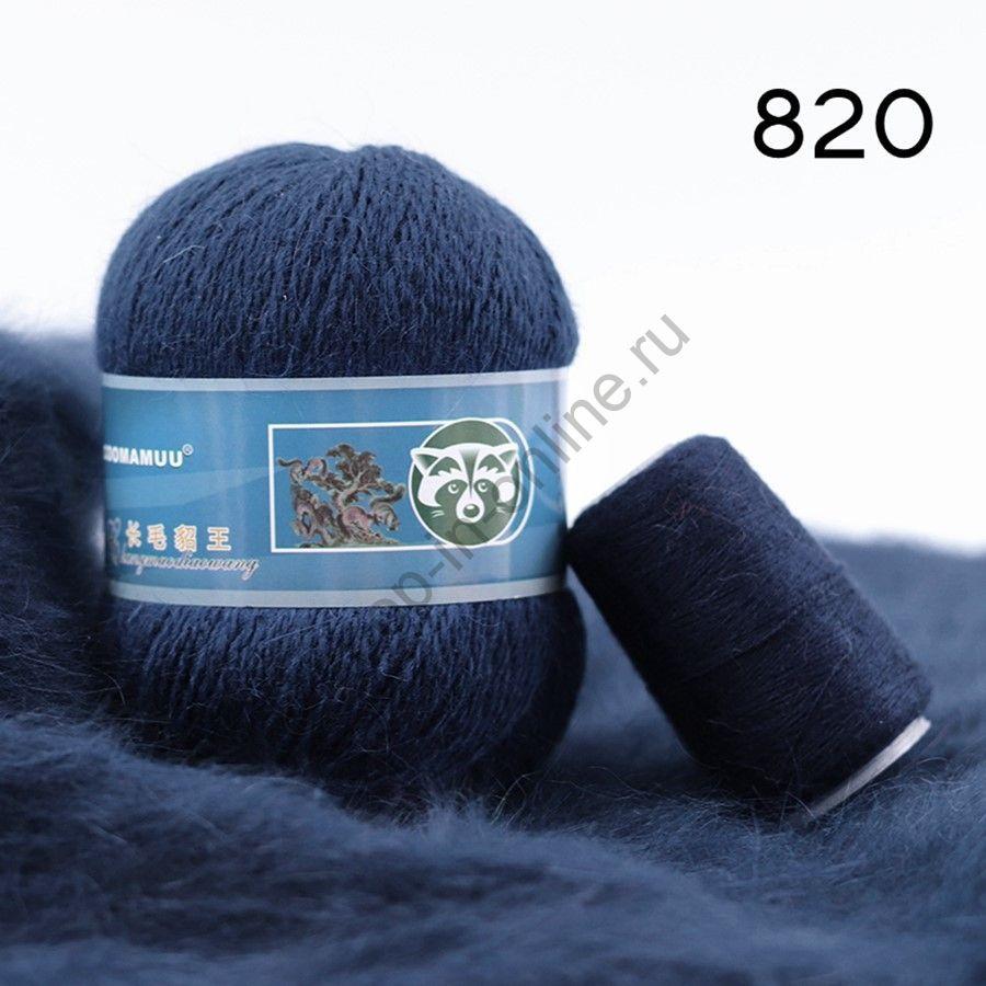 Плюшевая пряжа с шерстью норки 820
