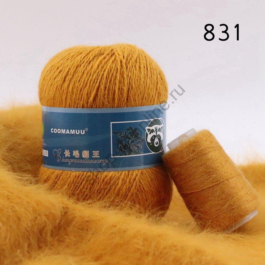 Плюшевая пряжа с шерстью норки 831