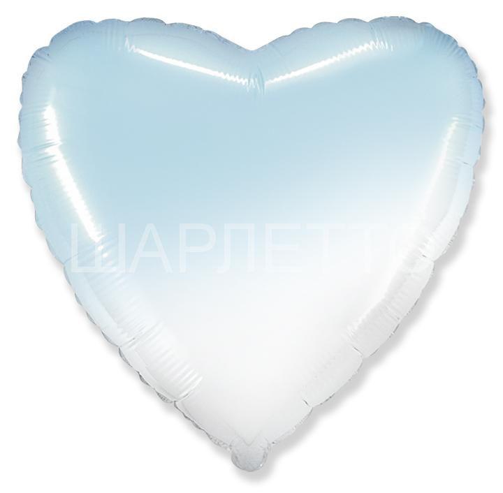 Большое Сердце ГОЛУБОЙ ГРАДИЕНТ