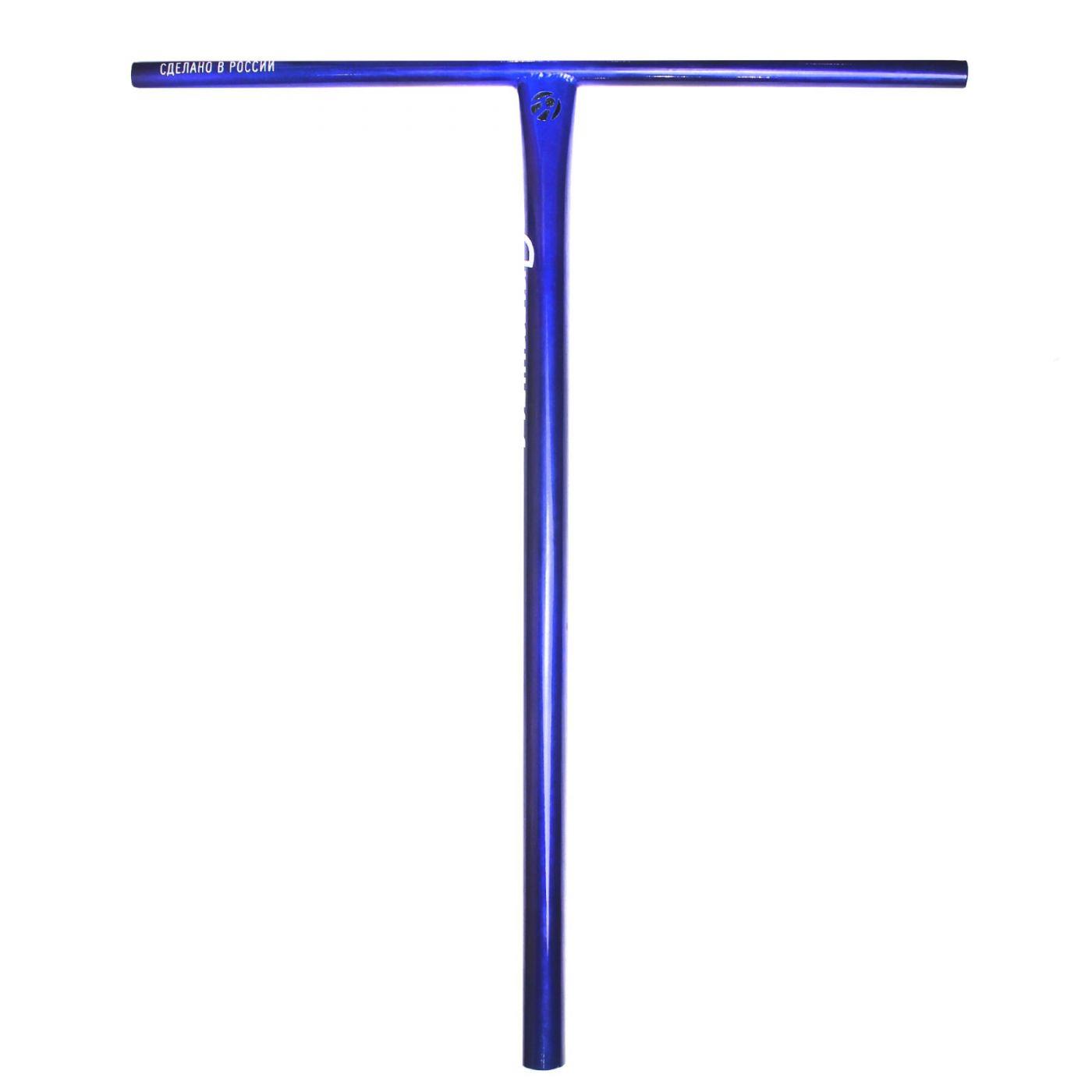 Руль Спутник V2 710x600 мм Синий