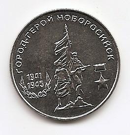 Город-герой Новороссийск 25 рублей ПМР 2020 Монета с ошибкой