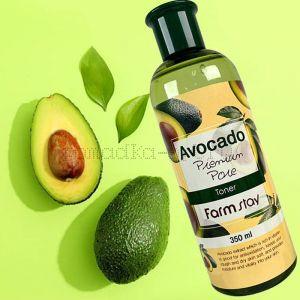 Тонер с экстрактом авокадо FarmStay Avocado Premium pore Toner, 350 мл