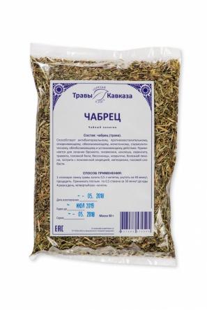 Чабрец (тимьян ползучий, трава)