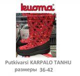 KUOMA PITKIVARSI KARPALO TANHU 36-42
