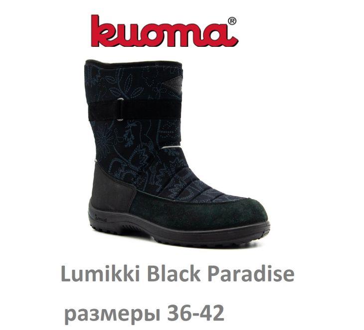 KUOMA PITKIVARSI PARADIISI BLACK 36-42