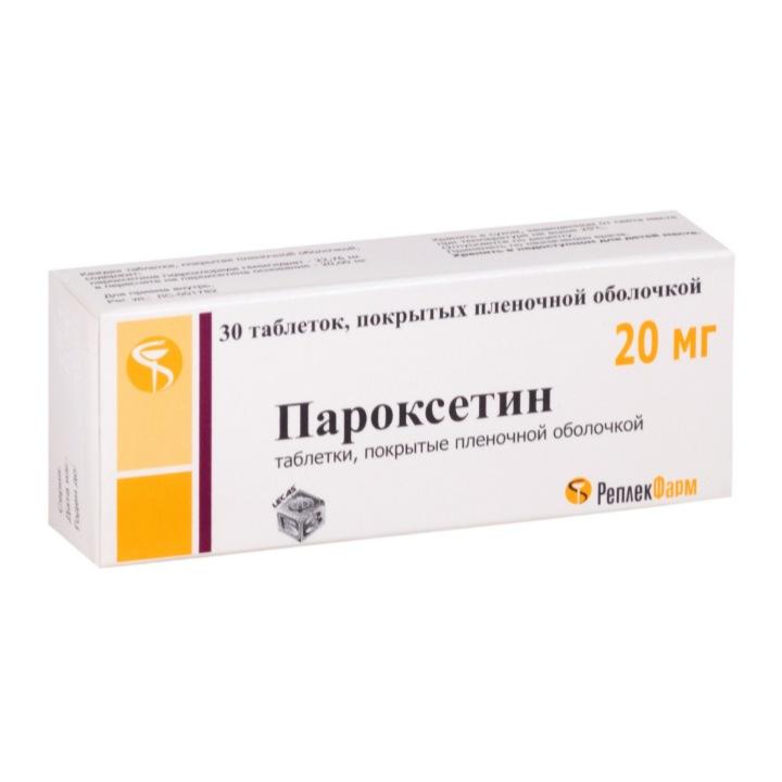 пароксетин купить без рецепта 20мл/30таб