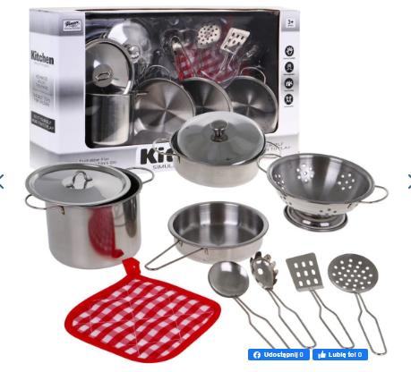 Набор игрушечной посуды, 11 предметов 555-BX001