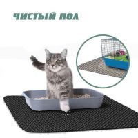 kovrik-dlya-koshachego-tualeta-chistyj-pol-4