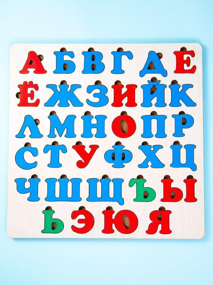 Деревянный алфавит, изучаем буквы (рамка - вкладыш)