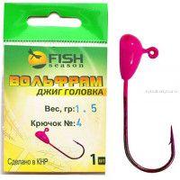 Джиг-головка вольфрамовая Fish Season Плоскодонка 1 гр / № 4 / цвет: Розовый