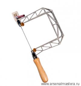 Лобзик ручной Knew Concept Titanium 125х130мм М00015273 125.005T