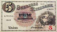 Швеция 5 крон 1949