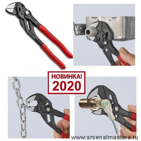 Клещи переставные - гаечный ключ 180 мм KNIPEX 8601180 Новинка 2020 года!
