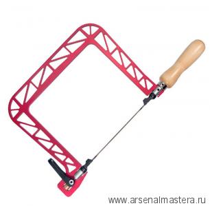 Лобзик ручной Knew Concept серия Coping Saw 165х165мм М00015275  125.012