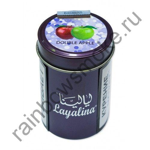 Premium Layalina 50 гр - Double Apple (Двойное яблоко)
