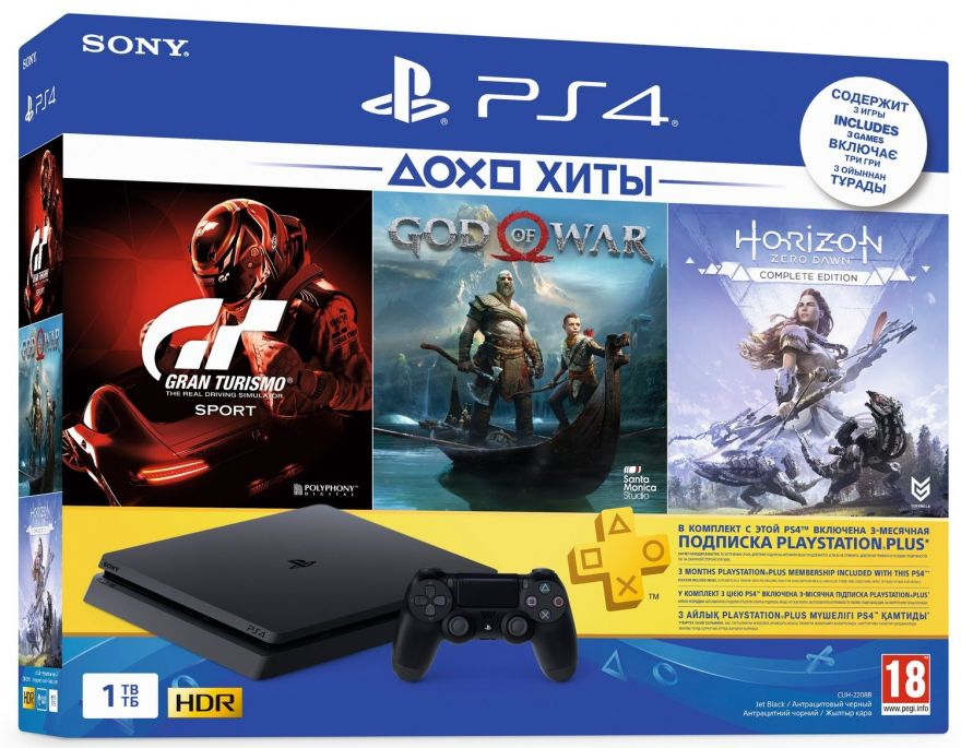 Игровая приставка Sony Playstation 4 Slim 1TB (CUH-2208B) + 3 игры + PS Plus 3 месяца