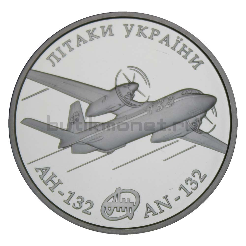 5 гривен 2018 Украина Самолет АН-132