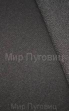 Дублерин.Черный. 150 см.,100 м., РА, 100% ПЭ