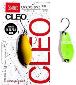 Блесна колеблющаяся Lucky John Cleo 3,5 гр / 34 мм/ цвет: 039