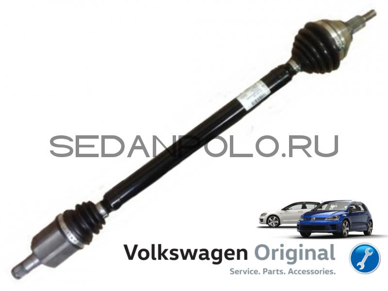 Привод в сборе правый VAG Volkswagen Polo Sedan/Rapid МКПП