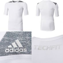 Футболка adidas Techfit Base Short Sleeve белая