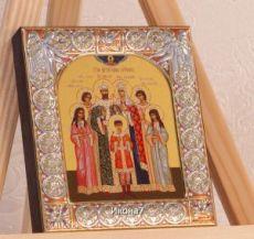 Икона Царственные страстотерпцы (Царская Семья) (9х10,5см)