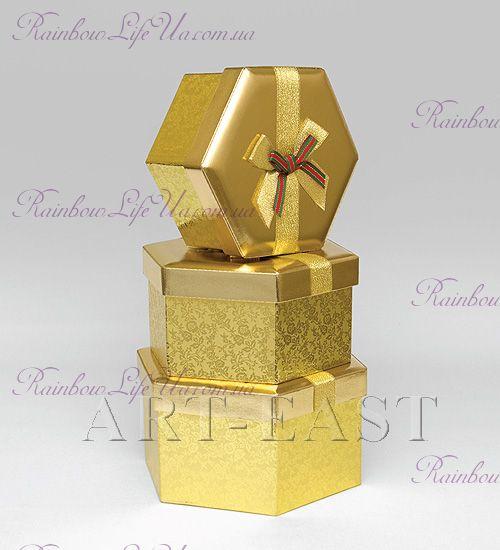 """Коробки подарочные 3 шт """"Шестигранник"""""""
