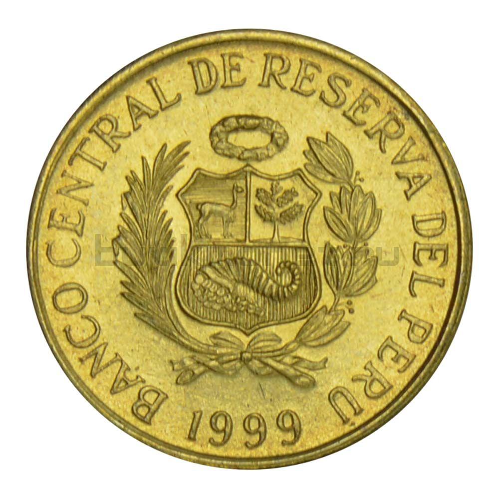 1 сентимо 1999 Перу