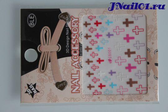 "BLE 3D Nail Accessory Наклейки для ногтей ""Кресты"""