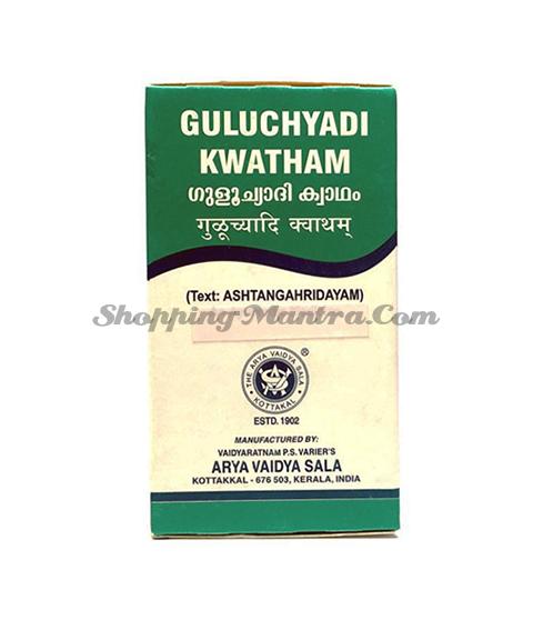 Гулучади Кашаям таблетки Коттаккал Арья Вайдья Сала | AVS Kottakkal Guluchyadi Kashayam Tablets