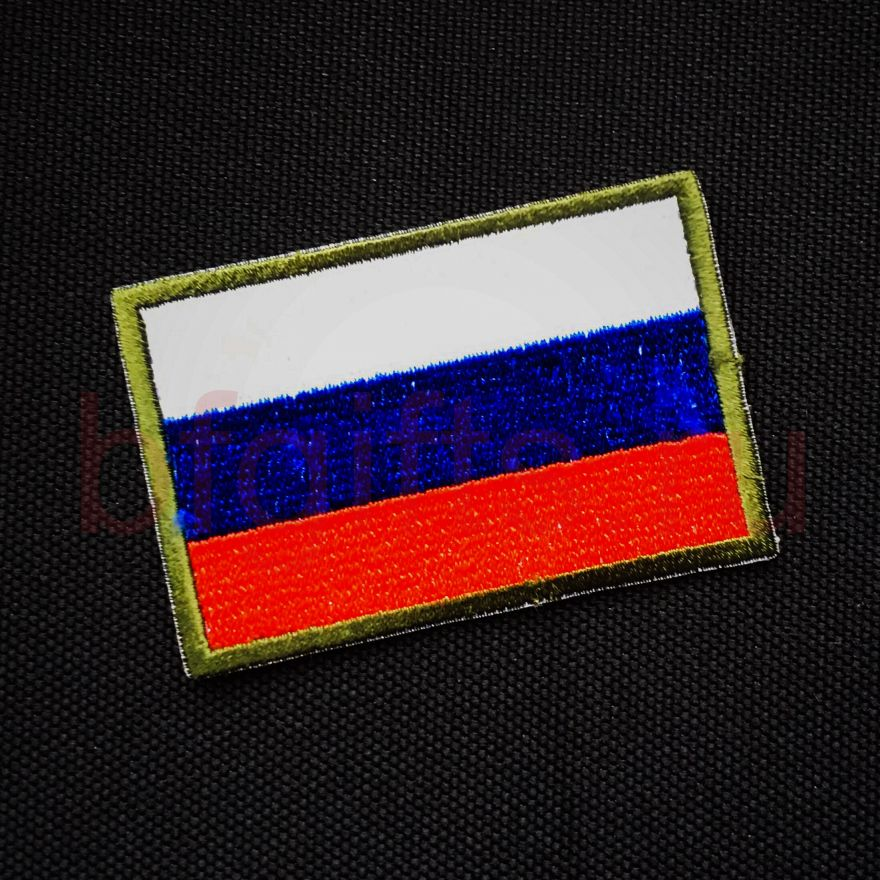 Патч Флаг России вышитый