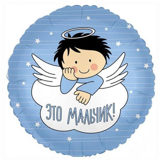 Ангел для Мальчика (Крещение) фольгированный шар с гелием