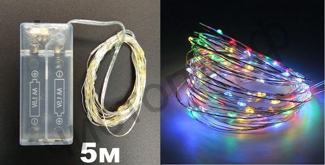 Гирлянда LED Огонек LD-154 (5м,цветная) пит. 2АА
