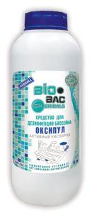 ОКСИПУЛ АКТИВНЫЙ КИСЛОРОД BP- OX Объем 1000 мл