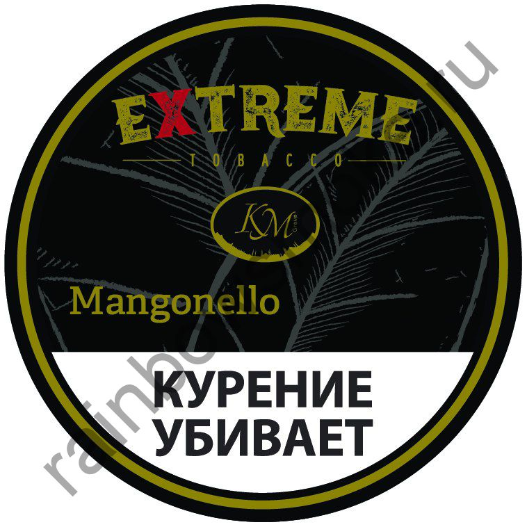 Extreme (KM) 250 гр - Mangonello M (Мангонелло)