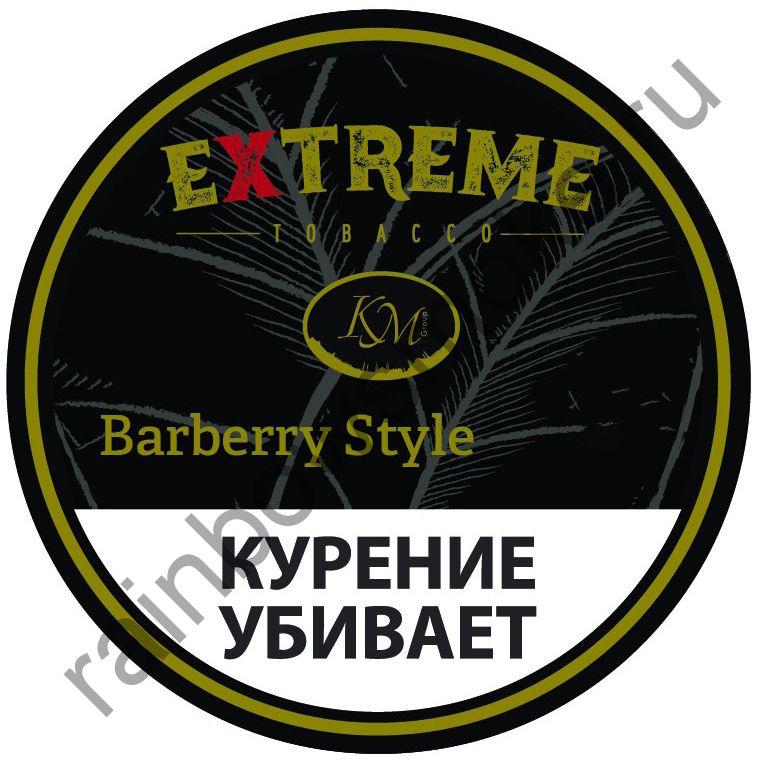 Extreme (KM) 250 гр - Barberry Style М (Стиль Барбарис)